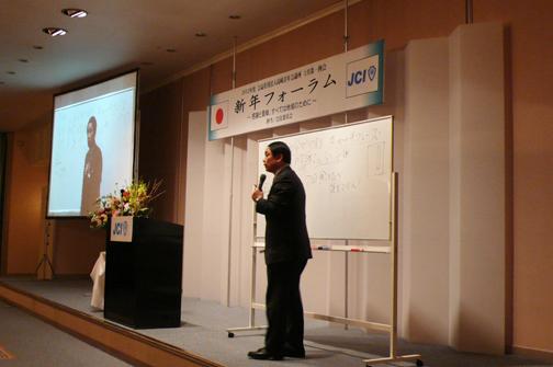 2012.01.24-2.JPG