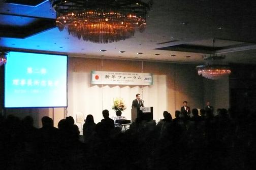 2012.01.24-3.JPG