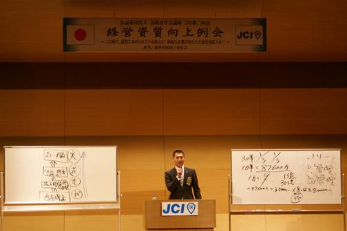 20120227-2.JPG