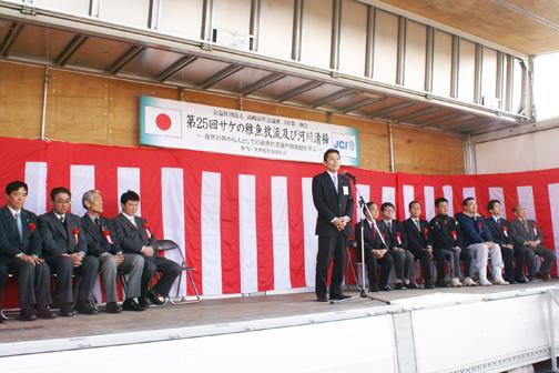 2012.03.03 サケ02.JPG