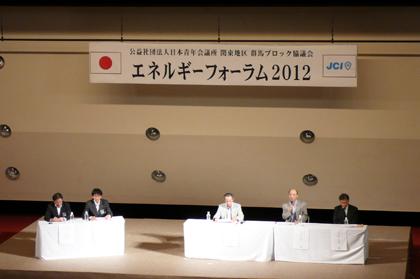 2012.06.23群馬ブロック02.JPG
