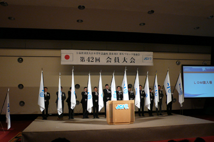 2012.06.23群馬ブロック03.JPG