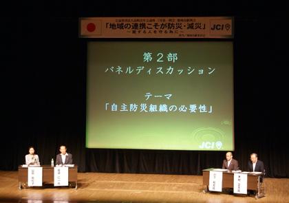 2012.07.12地域貢献03.JPG