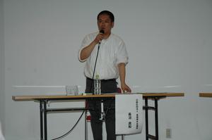 長沼委員長まとめ.JPG