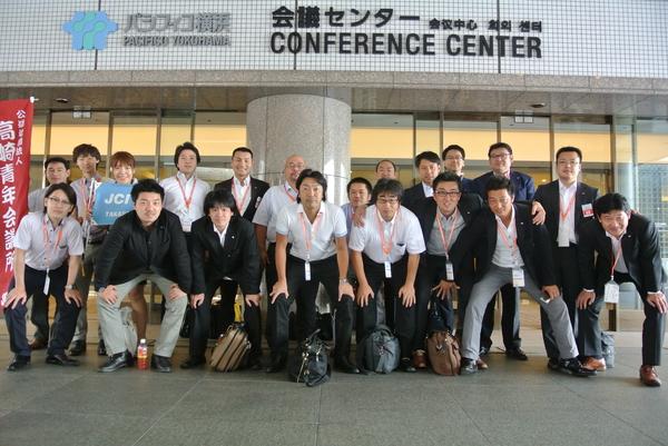 サマコン記念写真2.JPG