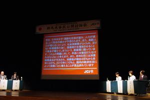 公開討論会1.JPG