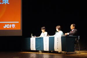 公開討論会2.JPG