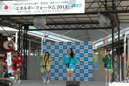 エネルギー16.JPG