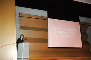 10月第一例会_委員会発表.jpg
