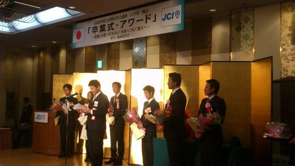 2013卒業式.JPG
