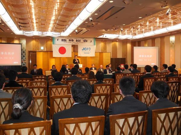 2013_12臨時総会.JPG