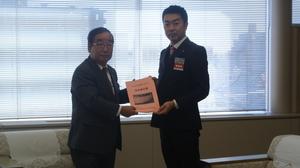 VOICE2013報告書提出.JPG