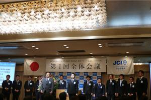 2014年度2月第一例会02.JPG