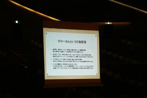 20140606_3.JPG
