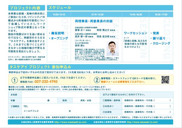 2014.08.12.02.jpg