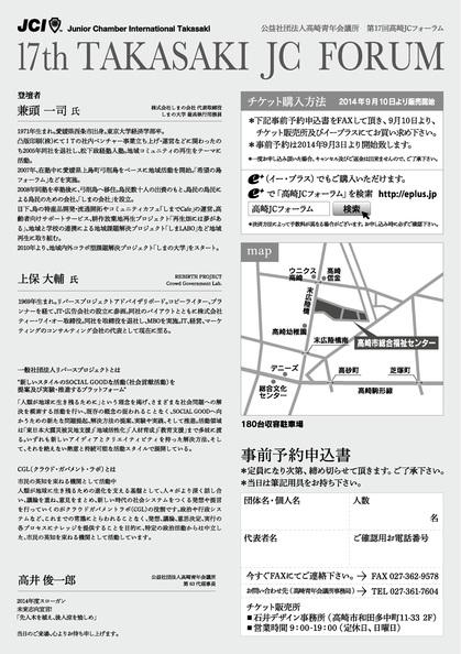 20140919-4.jpg