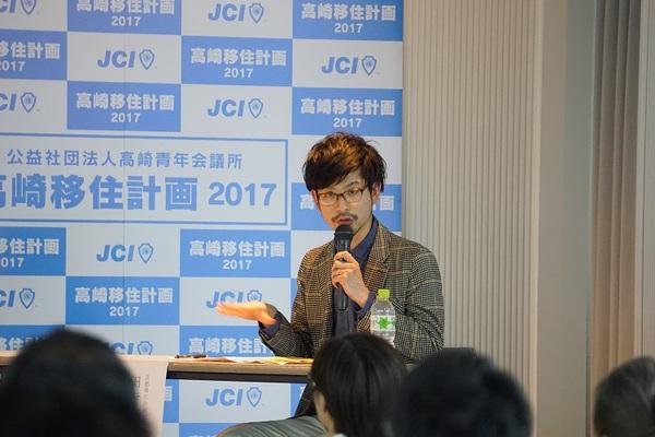 20170416-4.JPG