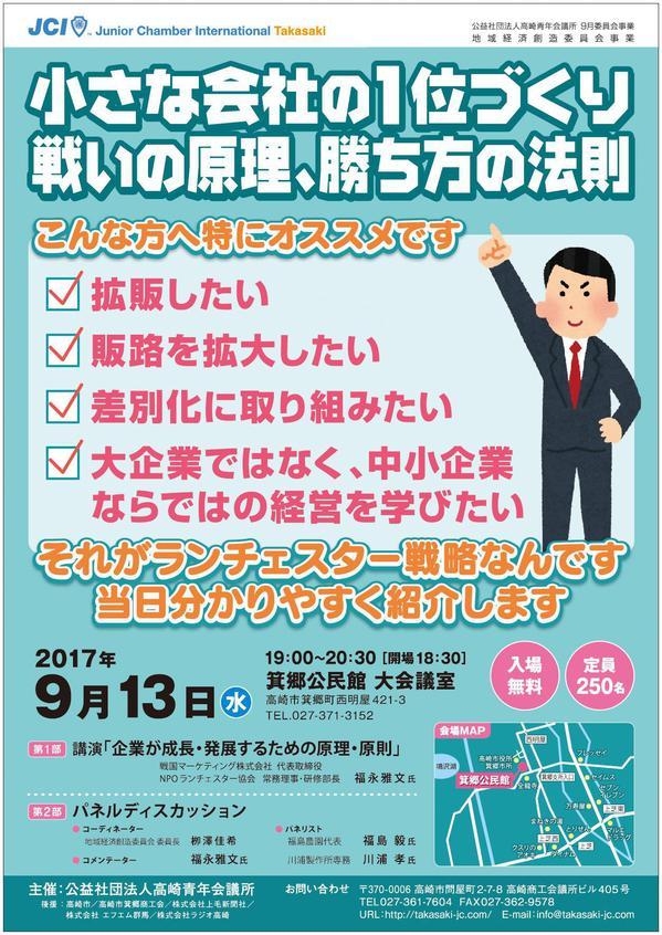 20170817-01.jpg